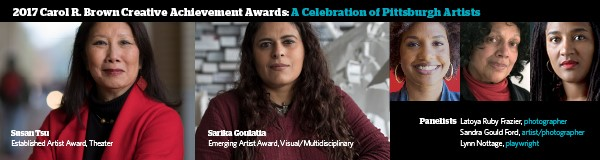 2017 Carol R. Brown Awards